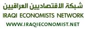 كريم مصطفى:  هل الكارثه الاقتصاديه والاجتماعيه سببها البنك المركزي؟ .. تعقيب على مقالة محمد عادل حسن