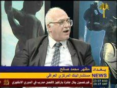 مقابلة لمستشار البنك المركزي مظهر محمد صالح مع الفيحاء