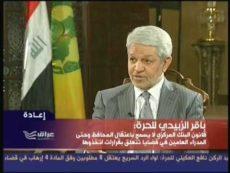 الشبيبي محافظ البنك المركزي العراقي المقال يرد على الاتهامات الملفقة ضده