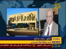 مداخلة من نائب محافظ البنك المركزي مظهر محمد صالح للفيحاء