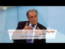 د. بارق شُبَّر في حوار حول القضايا العالمية: أزمة قبرص – ما بين الاتحاد الأوروبي والمال الروسي