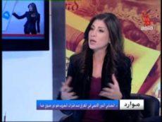 د. حسن الجنابي: الأمن الغذائيّ في العراق ج3