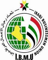 """الدكتور عبد المعطي الخفاف: اتحاد رجال الإعمال العراقيين ومشروع """"تنشيط الاقتصاد العراقي """""""