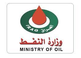 روتين وزارة النفط وفساد مسؤوليها يُنفِر شركات النفط عن الاستثمار بالعراق