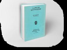 الدكتور مظهر محمد صالح: الفجوة النقدية – الواقع الراهن وحسابات المستقبل