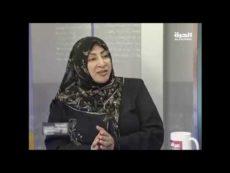 """الدكتورة سلام سميسم تتحدث في برنامج """"العمود الثامن"""" عن مقالها المنشور على موقع الشبكة حول انخفاض اسعار النفط"""