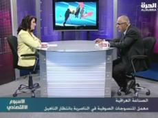 رئيس اتحاد الصناعات العراقي علي صبيح الساعدي حول تأهيل مصنع المنسوجات الصوفية في الناصرية