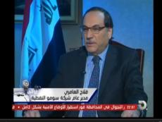 مدير عام شركة سومو د. فلاح العامري يتحدث حول الاتفاقية النفطية بين الحكومة الاتحادية واقليم كردستان