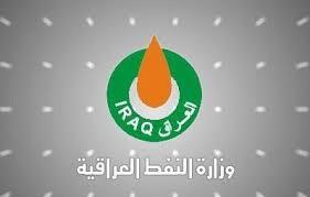 بيان صحفي من وزير النفط العراقي