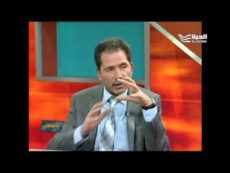 برنامج بالعراقي: الاطار التشريعي للاقتصاد العراقي