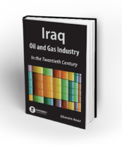 """د. مصطفى البزركان: قراءة في كتاب """"العراق وصناعة النفط والغاز في القرن العشرين"""""""