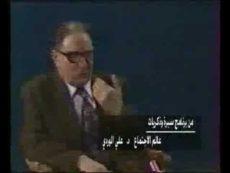 لقاء نادر و مهم لمؤسس علم الاجتماع العراقي علي الوردي
