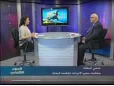 الدكتور  مظهر محمد صالح يتحدث في برنامج الأسبوع الاقتصادي حول موضوع تفشي البطالة