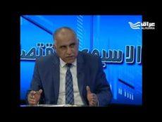 الصناعات الوطنية – حوار مع رئيس اتحاد الصناعات العراقي