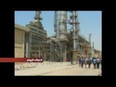 شروط البنك الدولي وصندوق النقد الدولي على قروض العراق تثير جدلا في الأوساط السياسية والاقتصادية