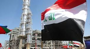 مشروع قانون شركة النفط الوطنية