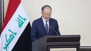 البنك الدولي: الاحتواء الاجتماعي والاقتصادي عاملان رئيسيان لتحقيق الاستقرار في العراق