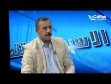 حديث مع الخبير الزراعي د. باسم حازم البدري حول الثروة السمكية في الاهوار وحول تجريف البساتين في الناصرية