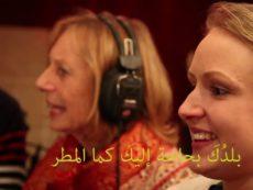 نشيد كلكامش شعر عدنان الصايغ وغناء جني لويس