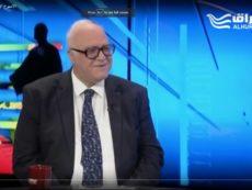 الزميل د. مظهر محمد صالح في حديث مع برنامج الأسبوع الاقتصادي حول أوضاع العراق المالية