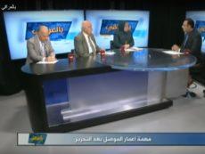 حوار حول مهمة اعادة اعمار الموصل بعد التحرير