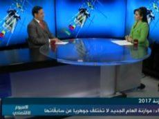 موازنة 2017 مالها وما عليها؟ حديث مع الخبير الاقتصادي د. باسم عبد الهادي