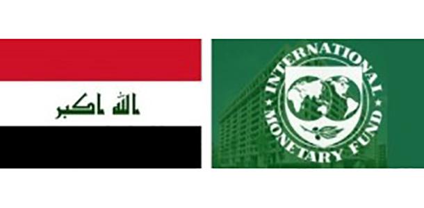 International_Monetary_Fund_logo_and_iraqi_flag