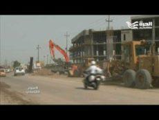 اعلان البصرة عاصمة اقتصادية للعراق