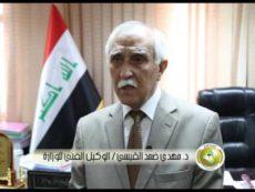 الوكيل الفني لوزارة الزراعة د. مهدي القيسي يتحدث عن حماية المنتجات الزراعية الوطنية