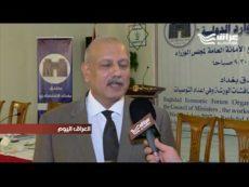 """ورشة مندى بغداد بعنوان """"توجهات تعظيم موارد الدولة"""""""