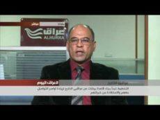 المتحدث الاعلامي لوزارة التخطيط وتفاصيل مشروع احصاء عراقي الخارج