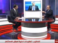 دافوس – الاستثمار و المانحون و فرص العراق الاقتصادية / تقديم عزيز رحيم
