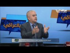 أسعار الأدوية والفحص الطبي ونظام التسعيرة الجديد الحرة عراق بالعراقي