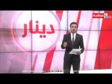 برنامج دينار / مؤتمر الكويت.. استعداد شركات التأمين
