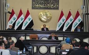 قانـون شركة النفط الوطنية العراقية لسنة 2018