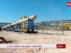 برنامج دينار استثمار الغاز المصاحب للصناعة النفطية