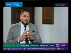 الزميل سمير النصيري يتحدث عن امكانيات تحقيق الاصلاح الاقتصادي في العراقي