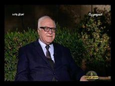 الزميل د. مظهر محمد صالح يتحدث عن مديونية العراق