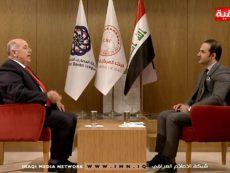 الزميل د. محمود الداغر يتحث عن السياسة النقدية وانجازات البنك المركزي العراقي