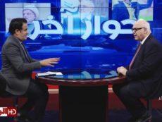 الزميل د. مظهر محمد صالح يتحدث عن تأثير الحصار على ايران على الاقتصادي العراقي وقضايا راهنة اخرى