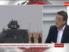 حوار حل العلاقات العراقية الاردنية الاقتصادية