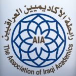 Iraqiacademics logo
