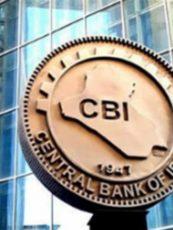 مصباح كمال:* عودة لموضوع تأسيس البنك المركزي العراقي لشركة التأمين التكافلي