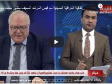 الزميل الدكتور مظهر محمد صالح يتحدث عن تفاصيل الاتفاق التجاري بين العراق والصين