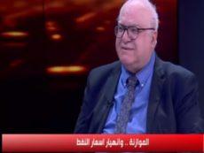 الزميل د. مظهر محمد صالح يتحدث عن الموازنة وانهيار اسعار النفط