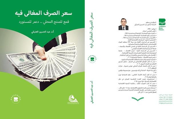Book-cover.jpg