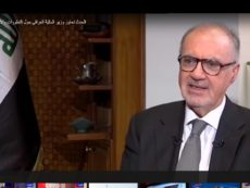 وزير المالية د. علي عبد الامير علاوي يتحدث حول التطورات والأوضاع الاقتصادية وفرص الاستثمار