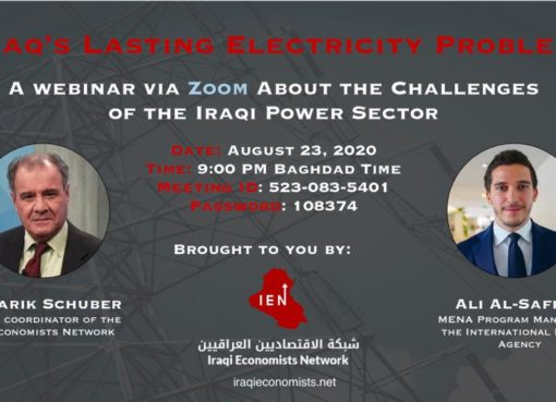 Iraq's lasting electricity problem