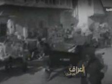 العراق في قرن – بغداد 1919