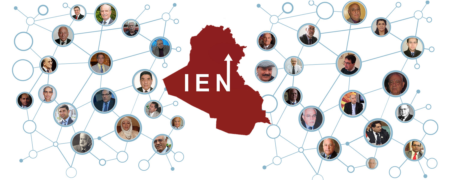 Iraqi Economists Network